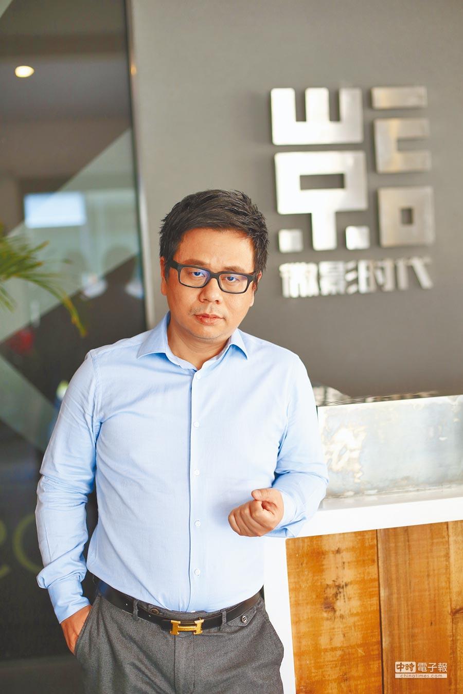 微影時代CEO林寧。(CFP)