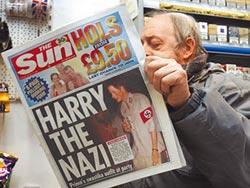 「反猶太」大忌碰不得 哈利扮隆美爾 英王儲也道歉