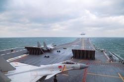 遼寧艦的訊息/軍事篇:蘭寧利》親美日 戰略極大錯誤