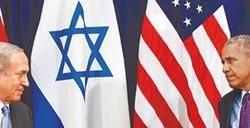 安理會要以色列停止在巴屯墾
