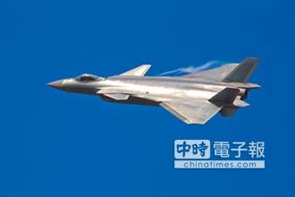 改良版問世 殲-20明年部署百架