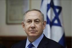 以色列總理怒召見美大使 大罵歐巴馬