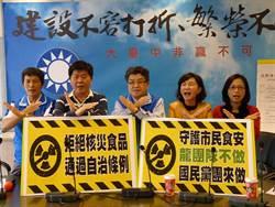 中市議會提自治條例 禁止日核食在台中販售