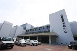 台中北區國民運動中心預計明年6月營運