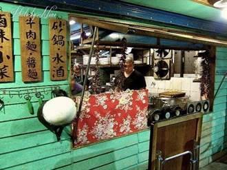 冬天必吃的酸菜白肉鍋、砂鍋魚頭...名人也難忘的眷村味料理公開!