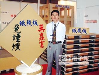 多國專利加持 榮強 專業生產環保級包裝角紙