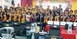 國際獅子會捐贈視力檢查及保健設備嘉惠中市24所國小學童
