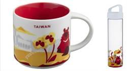 要失血了!星巴克推「台灣限定」15款城市杯,雙北、台中、高雄...任你挑