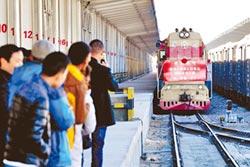 粵藏中南亞列車啟程 終站尼泊爾