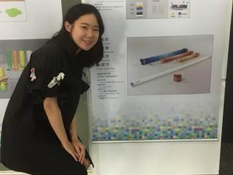 劉禹彤燈管包裝設計 獲教育部25萬元獎勵