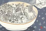一碗「老芋仔」的陽春麵