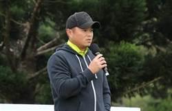 胡金龍高球公益賽 開球「放水」