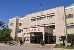 金馬服務中心成立 福建省政府擺脫「涼」機關