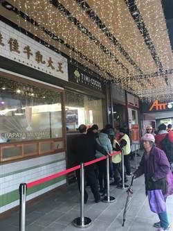 ATT筷食尚進桃園 打造全台最大美食百貨
