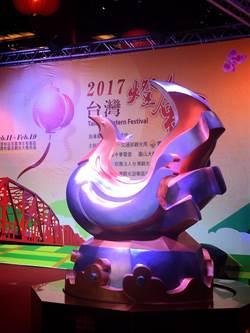 2017台灣燈會主燈「鳳凰來儀」首亮相