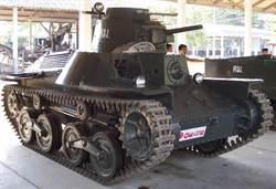 太平洋戰爭75周年:與國軍大打出手的泰國軍