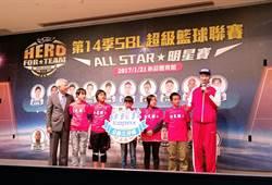 「清交球王」成力煥做公益 開心新竹籃球更出頭