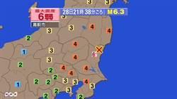 日本茨城縣北部 發生6.3強震
