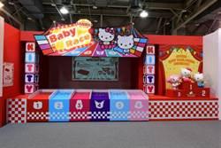 「Hello Kitty Go Around!!歡樂嘉年華」展覽攻略整理