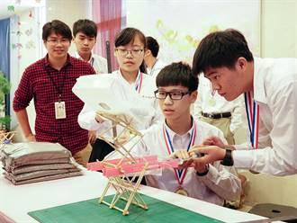 中山工商「遠哲科學趣味競賽」4連霸 模擬練習竹筷用上萬支