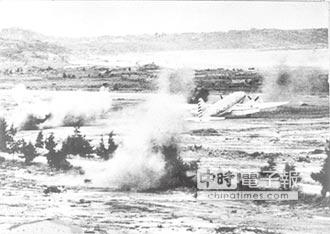 兩岸史話-美國在八二三炮戰中的角色 共軍不願與美正面衝突(三)