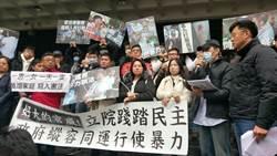1226衝突 反同婚團體今控告黃國昌助理及員警施暴