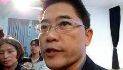 違商會法二審判5月  黃健庭:考慮上訴