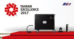 圓展科技榮獲第25屆台灣精品獎