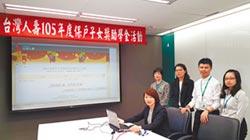 鼓勵保戶學子 台灣人壽提供獎學金