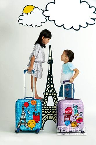 American Tourister推MMLM聯名旅行箱