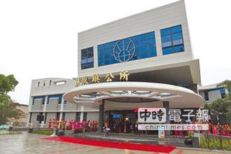 頭城鎮公所新大樓揭牌