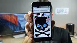 iOS Bug再現 一封怪簡訊癱瘓iPhone