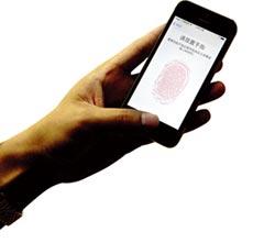 結盟觸控IC龍頭新思國際 勁永 CES將秀全球最快指紋鎖