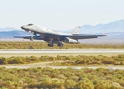 美轟炸機南海演訓 劍指陸航母