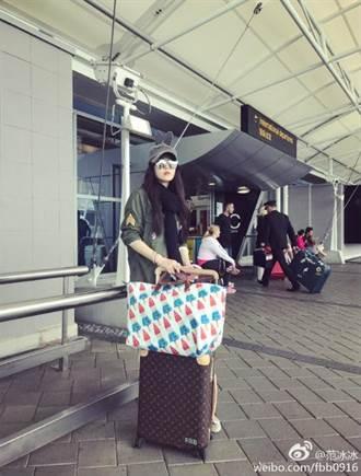 范冰冰童心未泯!機場時尚曬多彩冰棒圖案旅行袋