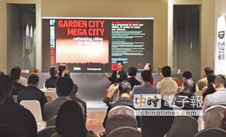 大台中房地產》WOHA建築師黃文森推綠化
