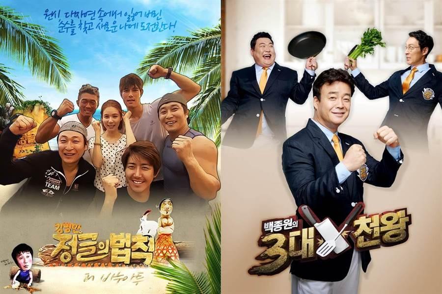 《叢林的法則》(左)與《白鍾元的三大天王》(右)皆為韓國知名綜藝節目(圖KKTV 提供)