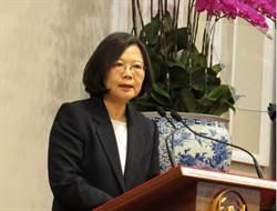 蔡總統年終談話:提振經濟是明年最重要的任務
