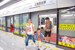 古人到此一遊 杭州地鐵增杜甫站