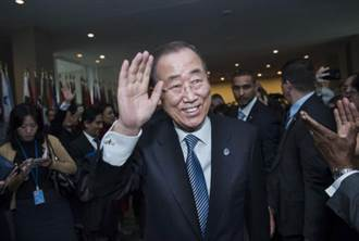 潘基文告別聯合國 離情依依