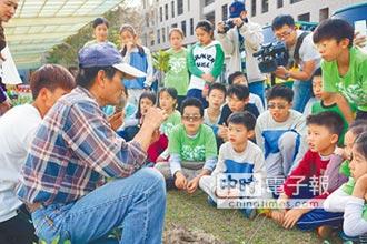 華盛頓小學打造綠拇指園地