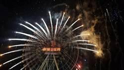 劍湖山跨年煙火全國五最