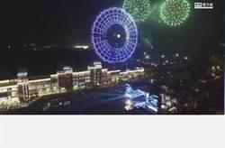 花young台中 麗寶樂園跨年180秒燈光焰火秀