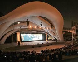 《維也納新年音樂會》直播 台中市民聆賞世界級音樂饗宴
