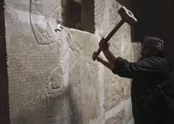 IS大肆破壞伊拉克古蹟 考古學者心都碎了