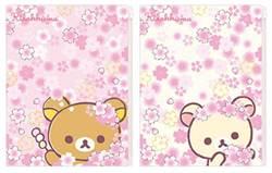 國民療癒熊變粉嫩了!櫻花版拉拉熊系列2017限定開賣