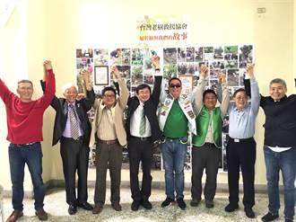 愛護大自然!台灣老樹救援協會為老樹伸援手