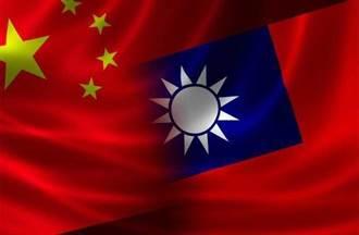 旺報社評》連結大陸 台灣才有價值