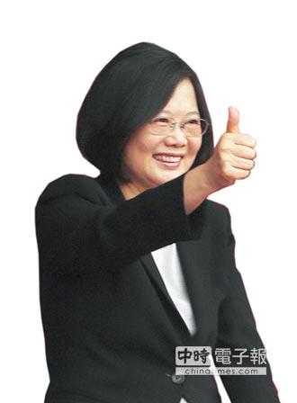 年終談話宣告!政院3月提完整基建計畫 蔡英文: 拚經濟是2017首要任務