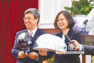 蔡喊話北京 新思維擘畫兩岸